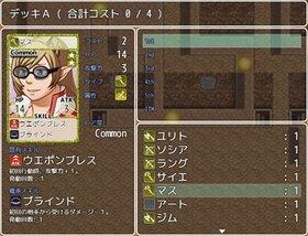 パーティー×ナイト Game Screen Shot3