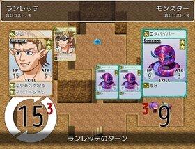 パーティー×ナイト Game Screen Shot4