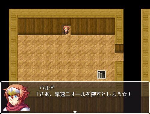 ホラットハウス Game Screen Shot