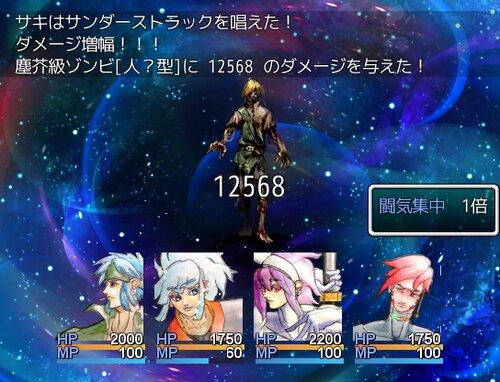 鉄の5日間 ver1.02 Game Screen Shot1