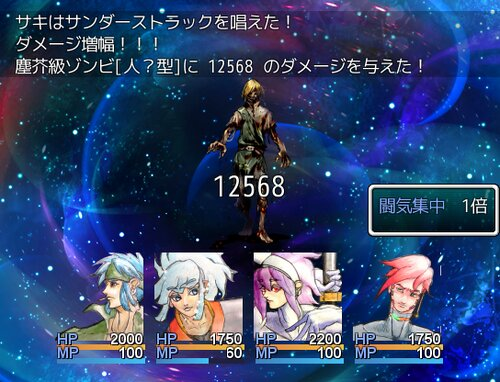 鉄の5日間 ver1.03 Game Screen Shot1