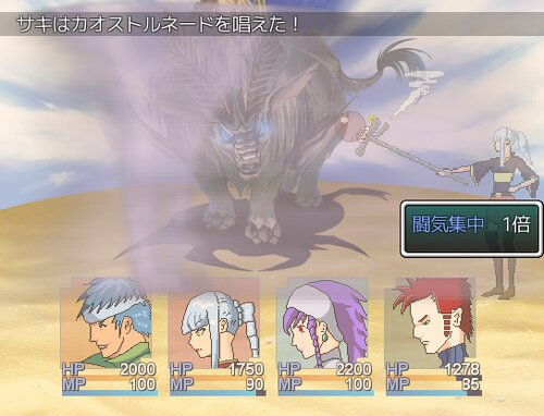 鉄の5日間 ver1.03 Game Screen Shot2