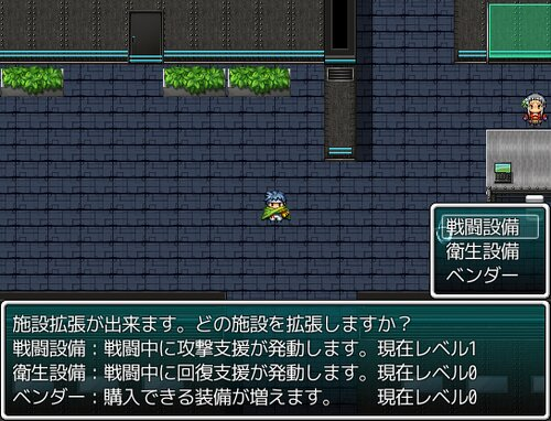 鉄の5日間 ver1.02 Game Screen Shot3