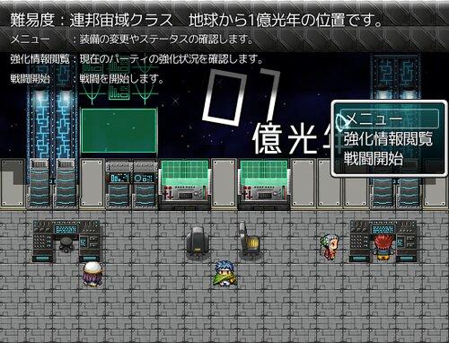 鉄の5日間 ver1.02 Game Screen Shot4