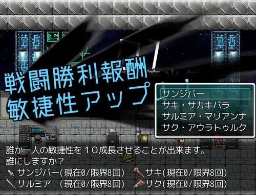 鉄の5日間 ver1.02 Game Screen Shot5