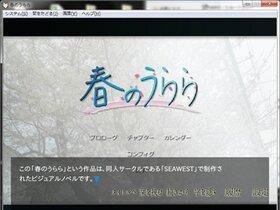 ビジュアルノベルをレビューするビジュアルノベル Game Screen Shot2