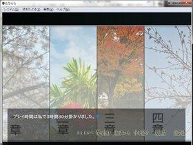 ビジュアルノベルをレビューするビジュアルノベル Game Screen Shot3