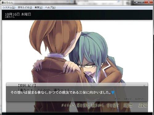 ビジュアルノベルをレビューするビジュアルノベル Game Screen Shot5