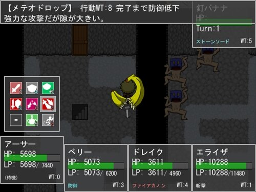 エライザの食卓騎士 Game Screen Shot1