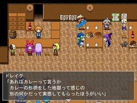 エライザの食卓騎士 Game Screen Shot5