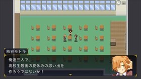 PLAGUE HEAD2 ~明かされる真実~ Game Screen Shot2