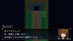 PLAGUE HEAD2 ~明かされる真実~ Game Screen Shot3
