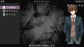 PLAGUE HEAD2 ~明かされる真実~ Game Screen Shot4