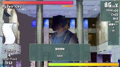 コトダマッスル Game Screen Shot1