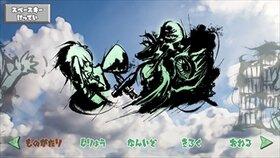 コトダマッスル Game Screen Shot2