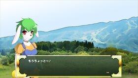 コトダマッスル Game Screen Shot3