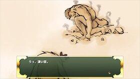 コトダマッスル Game Screen Shot4
