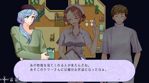 カヤミセツナ Game Screen Shot