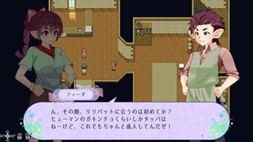 カヤミセツナ Game Screen Shot2