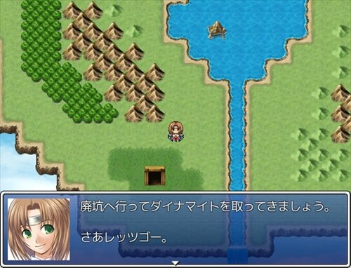 K H 下らない暇つぶし Game Screen Shot1