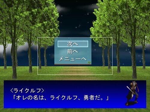 ケモノ勇者がケモノ魔王の手下にお仕置きされる話 Game Screen Shot1