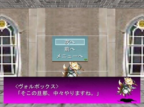 ケモノ勇者がケモノ魔王の手下にお仕置きされる話 Game Screen Shot2
