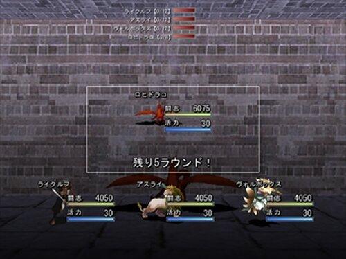 ケモノ勇者がケモノ魔王の手下にお仕置きされる話 Game Screen Shot3