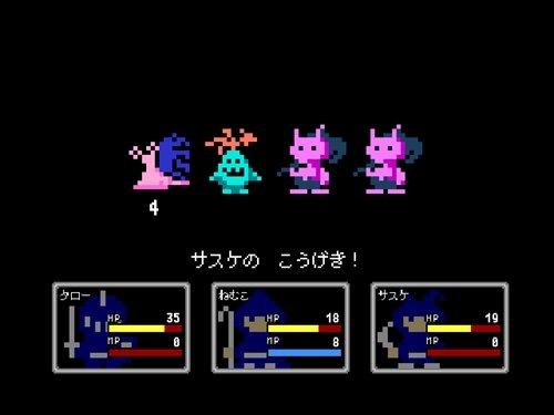 レガシアの洞窟 Game Screen Shot1