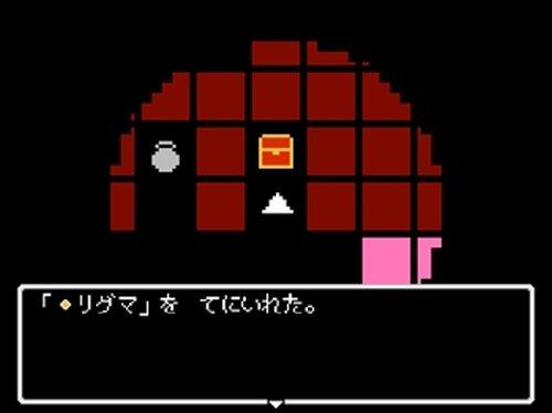 レガシアの洞窟 Game Screen Shots