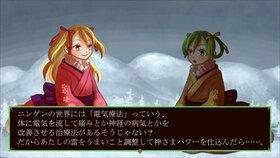 風雷嬢 Game Screen Shot3