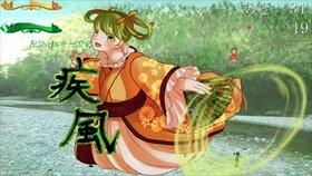風雷嬢 Game Screen Shot4