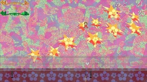 風雷嬢 Game Screen Shot5