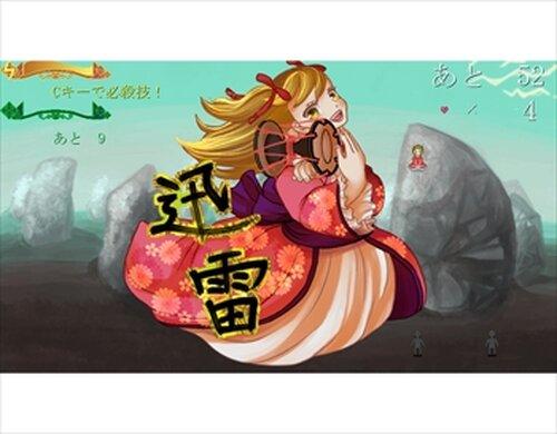 風雷嬢 Game Screen Shots