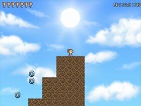 狩る狩るガールTV Game Screen Shot2