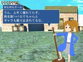狩る狩るガールTV Game Screen Shot3