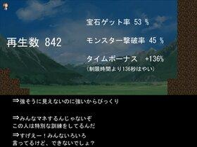 狩る狩るガールTV Game Screen Shot4