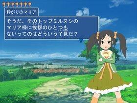 狩る狩るガールTV Game Screen Shot5