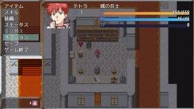 プリンセスガーディアンズ外伝1 Game Screen Shot4
