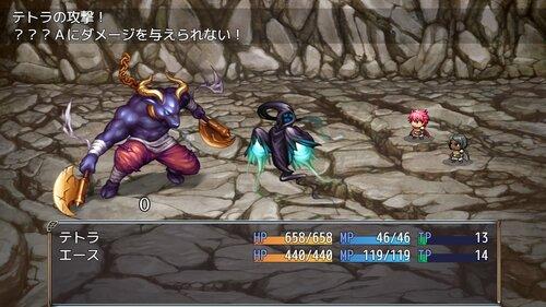 プリンセスガーディアンズ外伝1 Game Screen Shot5