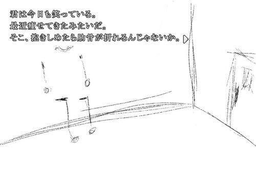 遊女の檻 Game Screen Shot