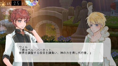ベルトクロエ Game Screen Shot