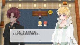ベルトクロエ Game Screen Shot2
