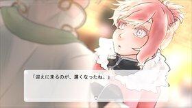 ベルトクロエ Game Screen Shot3