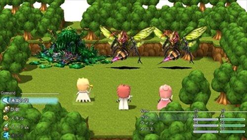 ベルトクロエ Game Screen Shot4