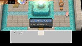 ベルトクロエ Game Screen Shot5