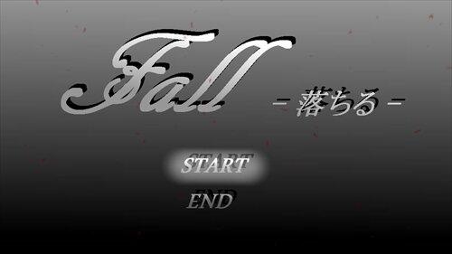 Fall -落ちる- Game Screen Shot1