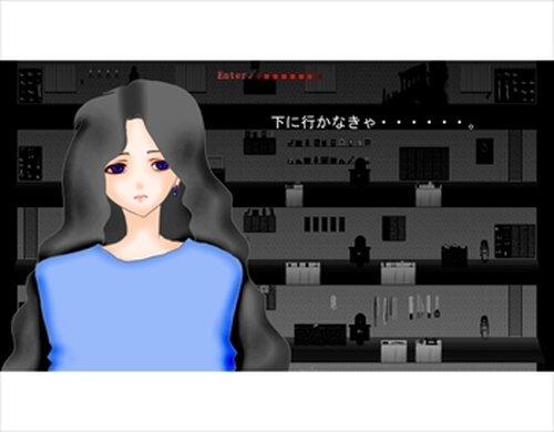 Fall -落ちる- Game Screen Shots