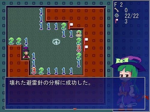 サラと不思議な魔法石 Game Screen Shot