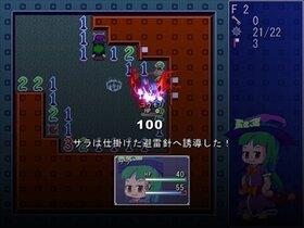 サラと不思議な魔法石 Game Screen Shot3