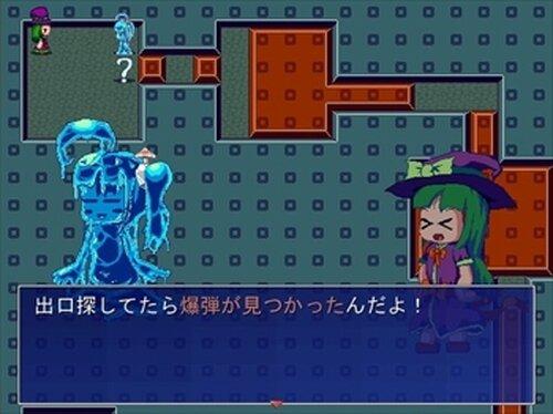 サラと不思議な魔法石 Game Screen Shots